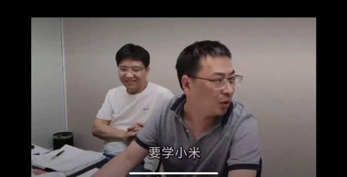 哈哈,小辣椒创始人王晓雁回忆如何学小米