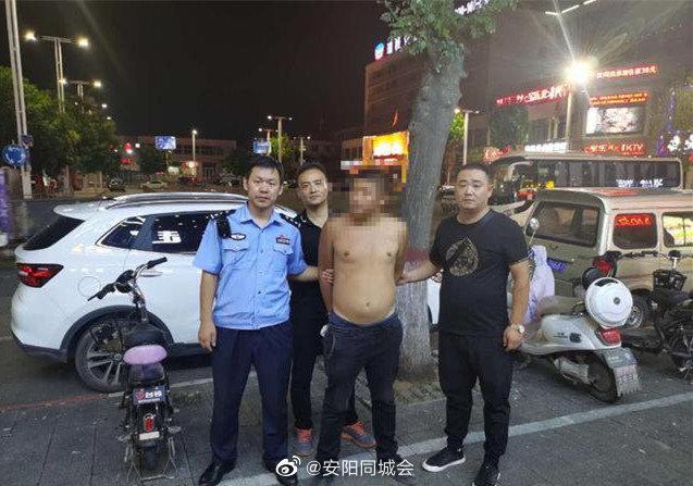 安阳一男子盗窃后拿着赃款就去嫖娼……