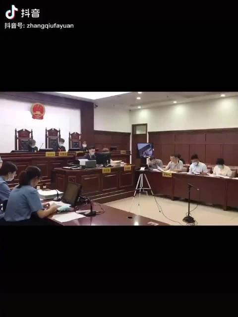 视频短片丨济南市章丘法院公开审理张帅等涉嫌恶势力集团犯罪案件