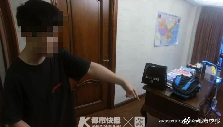 杭州一21岁小伙向母亲要留学备考费遭拒