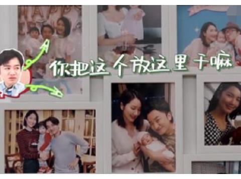 """王祖蓝""""宠妻狂魔""""崩塌,真人秀采访暴露自己,怀孕妻子一度哽咽"""