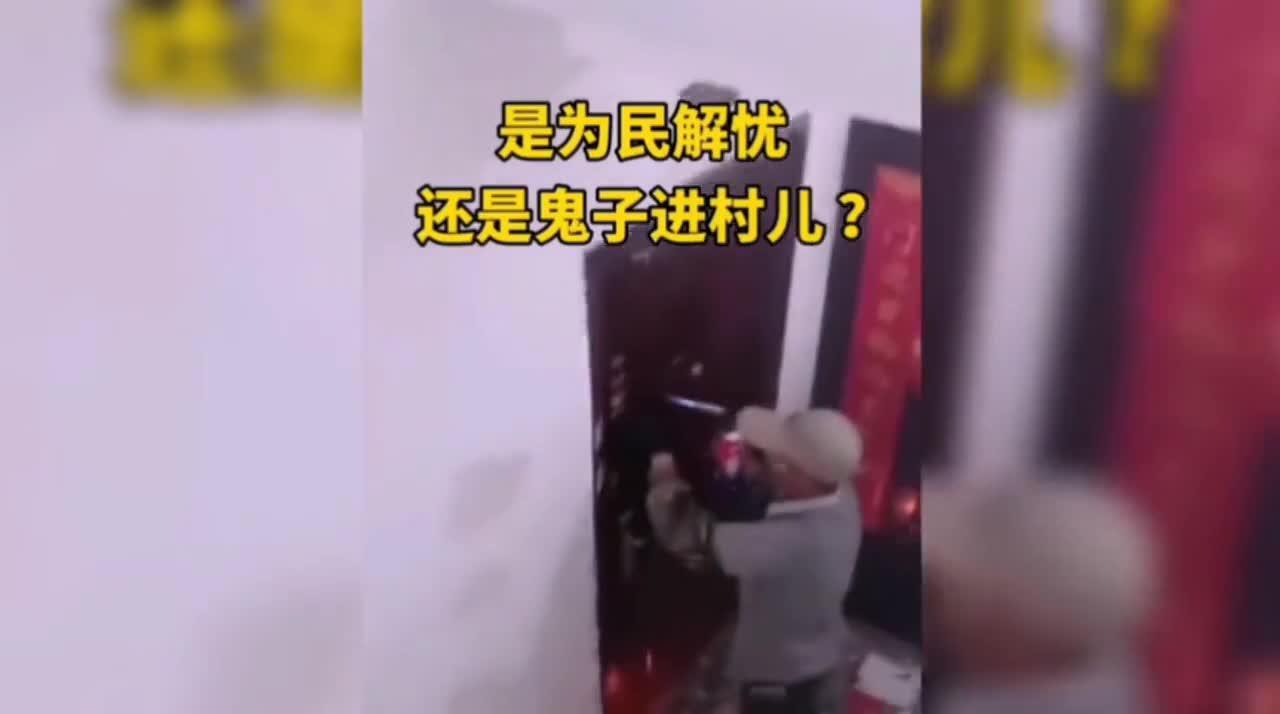 【后续】吉林市一小区明火暴力清理野广告官方说法来了!