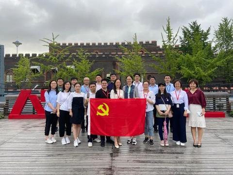 """传承红色基因,筑牢邮储银行上海分行""""二次创业""""高质量发展基础"""