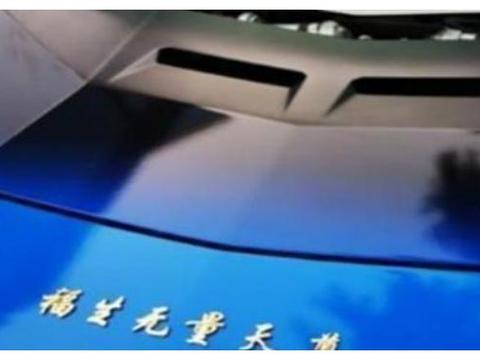 """900万""""炫彩""""兰博基尼,车尾写下6个字,毁了一辆车"""