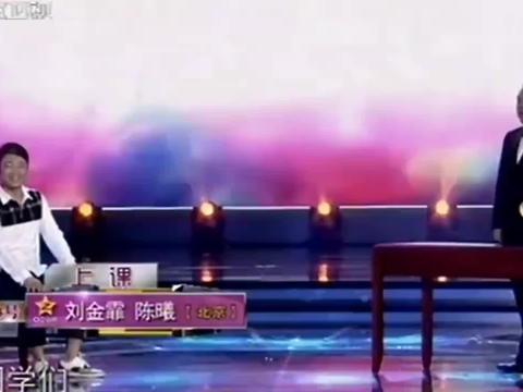 超级笑星:刘金霏陈曦得笑上课,男孩boy,两个男孩gay,想的多