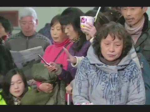 《遇见王沥川》农村妹为买火车票排队两天两夜,男友做法感动!