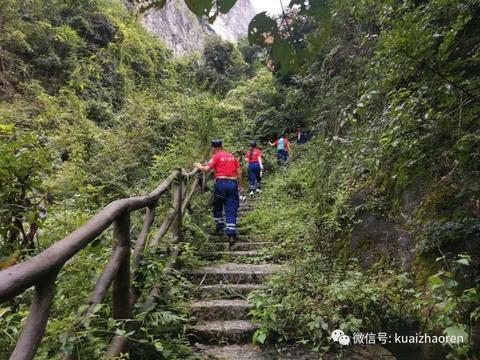 黑龙江女子到温州游玩一夜未归,次日在悬崖下发现遗体