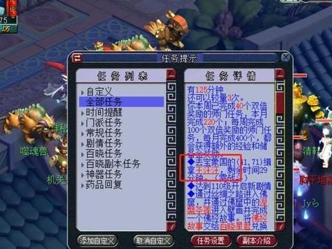 梦幻西游:任务中具有歧视性的怪物名称,强行让玩家成为单身狗