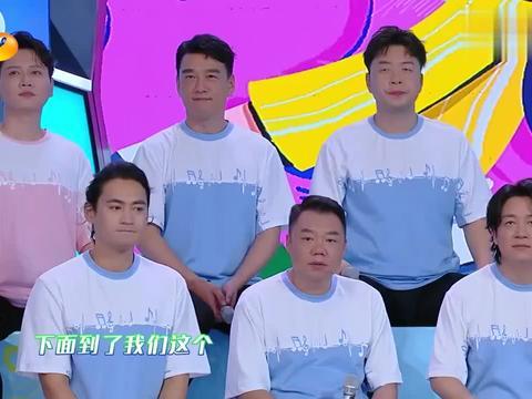 孟鹤堂不愧德云社大队长,神模仿范丞丞太逗,谢娜无力吐槽!