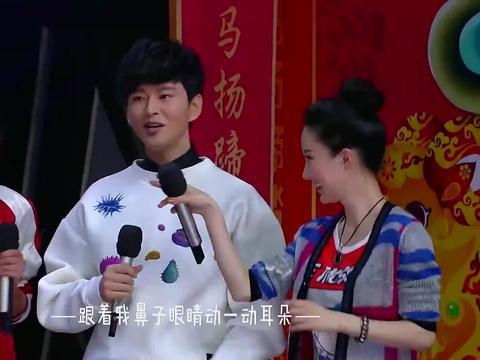 李易峰唐嫣跳可爱卖萌舞,剪刀手眨眼摇头,萌翻全场!