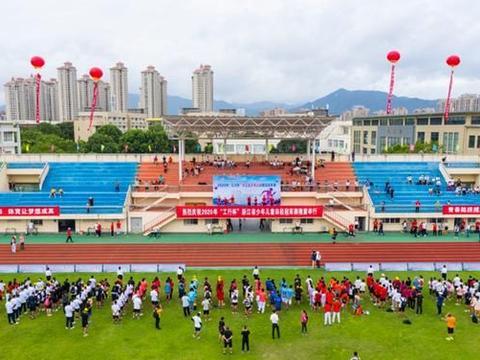 浙江省少年儿童田径冠军赛在象山开赛啦