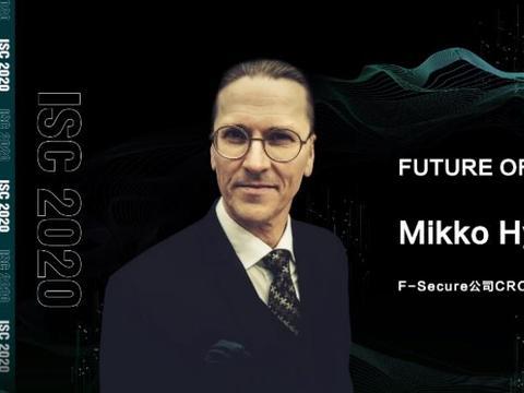 ISC 2020 Mikko Hypponen:互联网是这个时代最好和最坏的创新