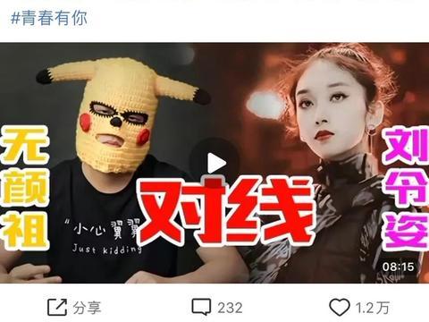 """""""万物皆可开箱""""的随刻与它独特的""""中国YouTube""""建设逻辑"""