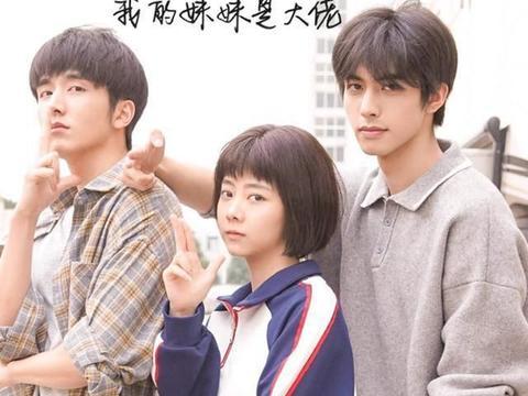 天生娃娃脸是什么体验?30岁谭松韵新剧演高中生,毫无违和感