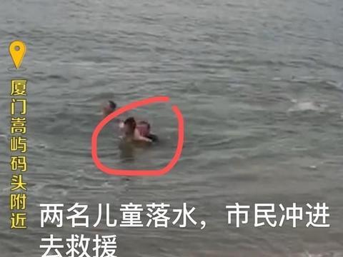 福建厦门:2名儿童溺水被人救上来,奶奶还在旁边玩,啥都不知道