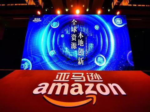 走进2020亚马逊创新日:三大定律揭开亚马逊中国创新底层逻辑