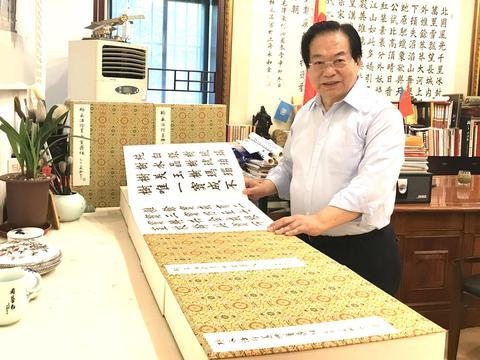 书法家杨永法将向五台山佛教寺院捐赠《杨永法楷书无量寿经》手稿