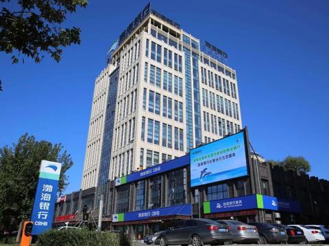 渤海银行获批香港银行牌照,首家境外分行正式成立