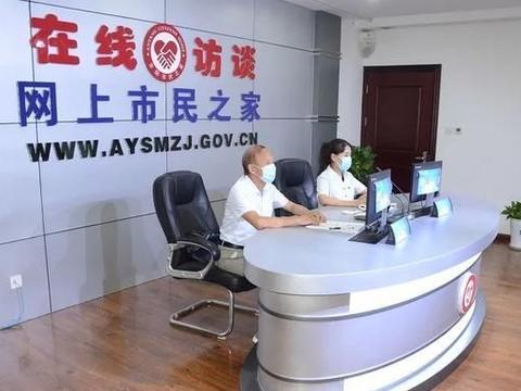 """""""服务企业八大员""""专题在线访谈在安阳市民之家举办"""