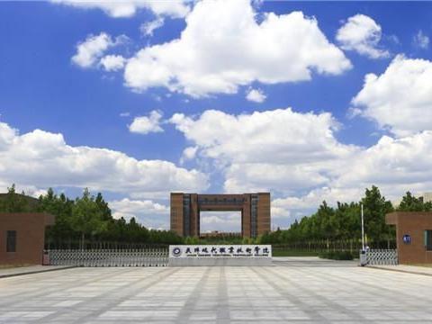 高职高考必看:天津现代职业技术学院怎么样