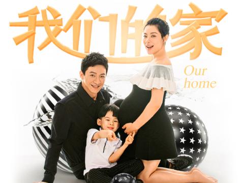 刘璇获老公写小作文庆生:愿每个人都深深的被爱
