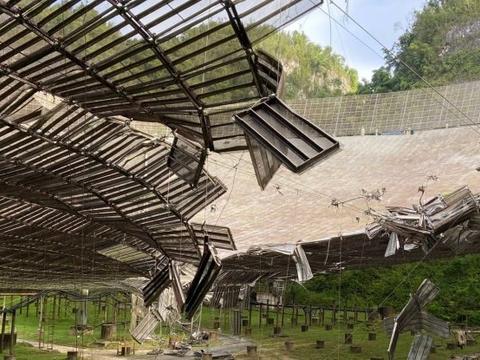 """世界""""两大天眼""""有个出问题了!电缆突然断裂,被砸出约30米大洞"""