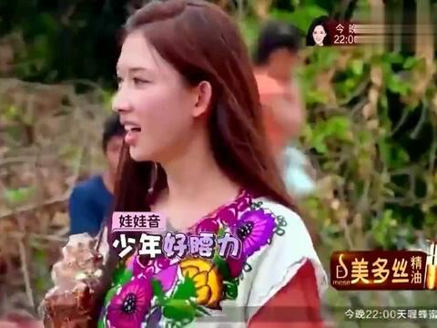 大华林志玲扮成玛雅人魔性登场,大治姜妍气势满满,谁能赢?