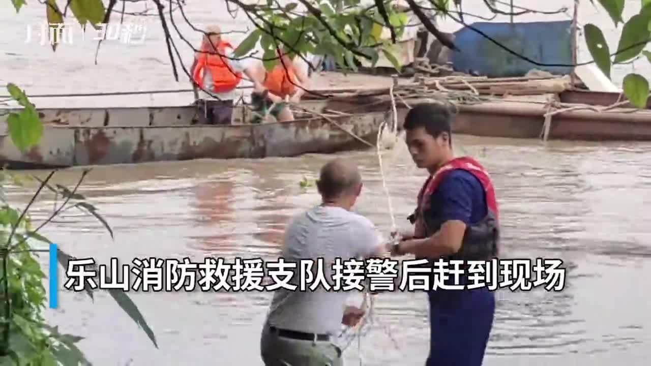 30秒|四川乐山五通桥两男子被困渔船 消防涉水救援