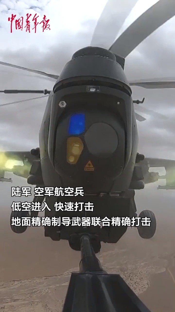 海拔4300米!陆空联合演练探索高原作战新战法! .中国青年报