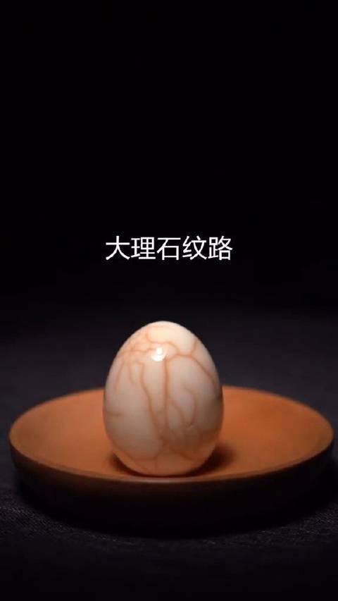 无敌好吃的至尊五香茶叶蛋