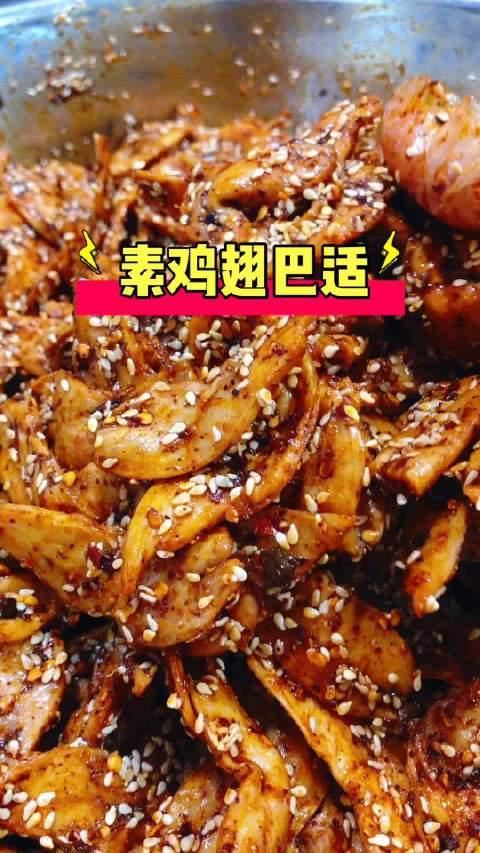 """小时候最爱吃的""""北京烤鸭"""",就是这样做出来的"""