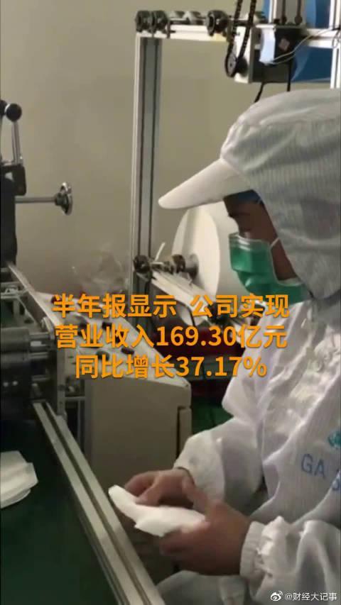 金发科技业绩暴增3.7倍,上交所关注巨额合同终止事件