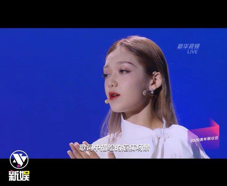 希林娜依·高 最新直播cut 作为一个idol不只是在舞台上唱唱跳跳~