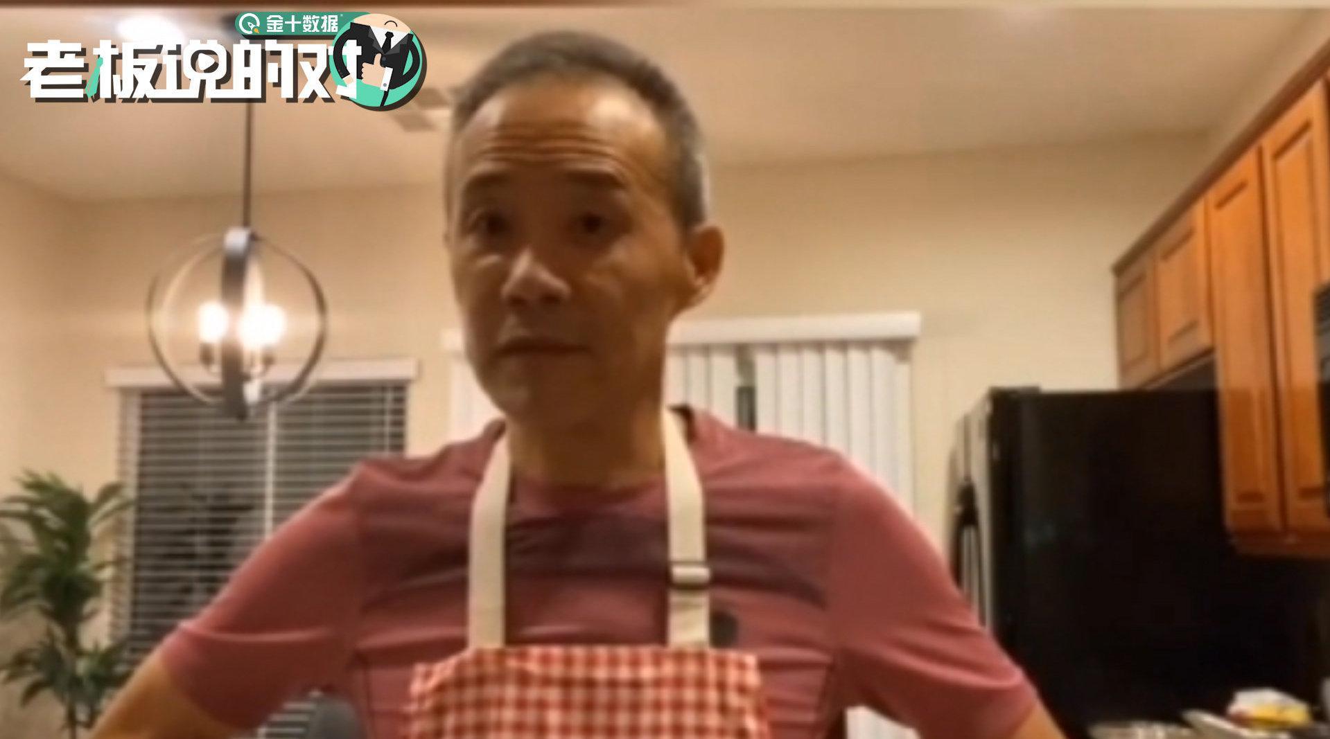 王石反对餐桌浪费:我霸朋友的餐、逼新同事买单……