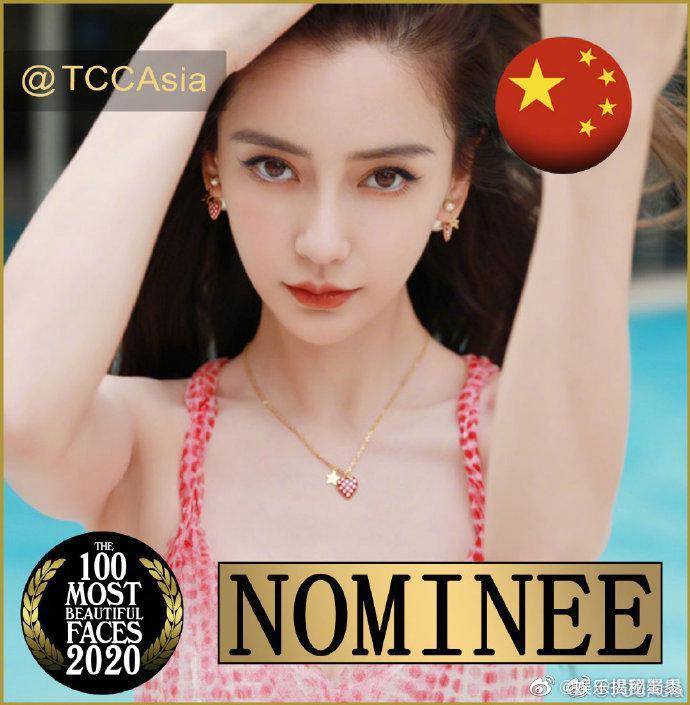 目前入围2020亚太区最美100张面孔的女星:Angelababy