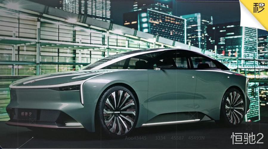 视频:汽车情报局:1-恒驰首期六款车型发布