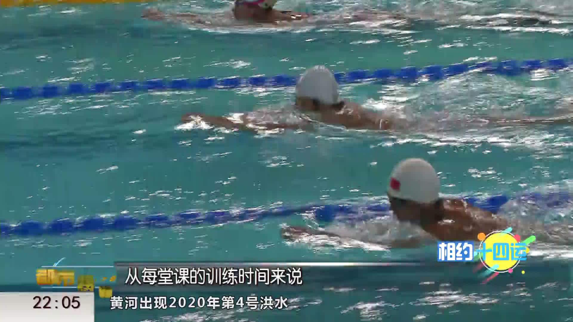 期待家门口创造历史 陕西省游泳队全力备战