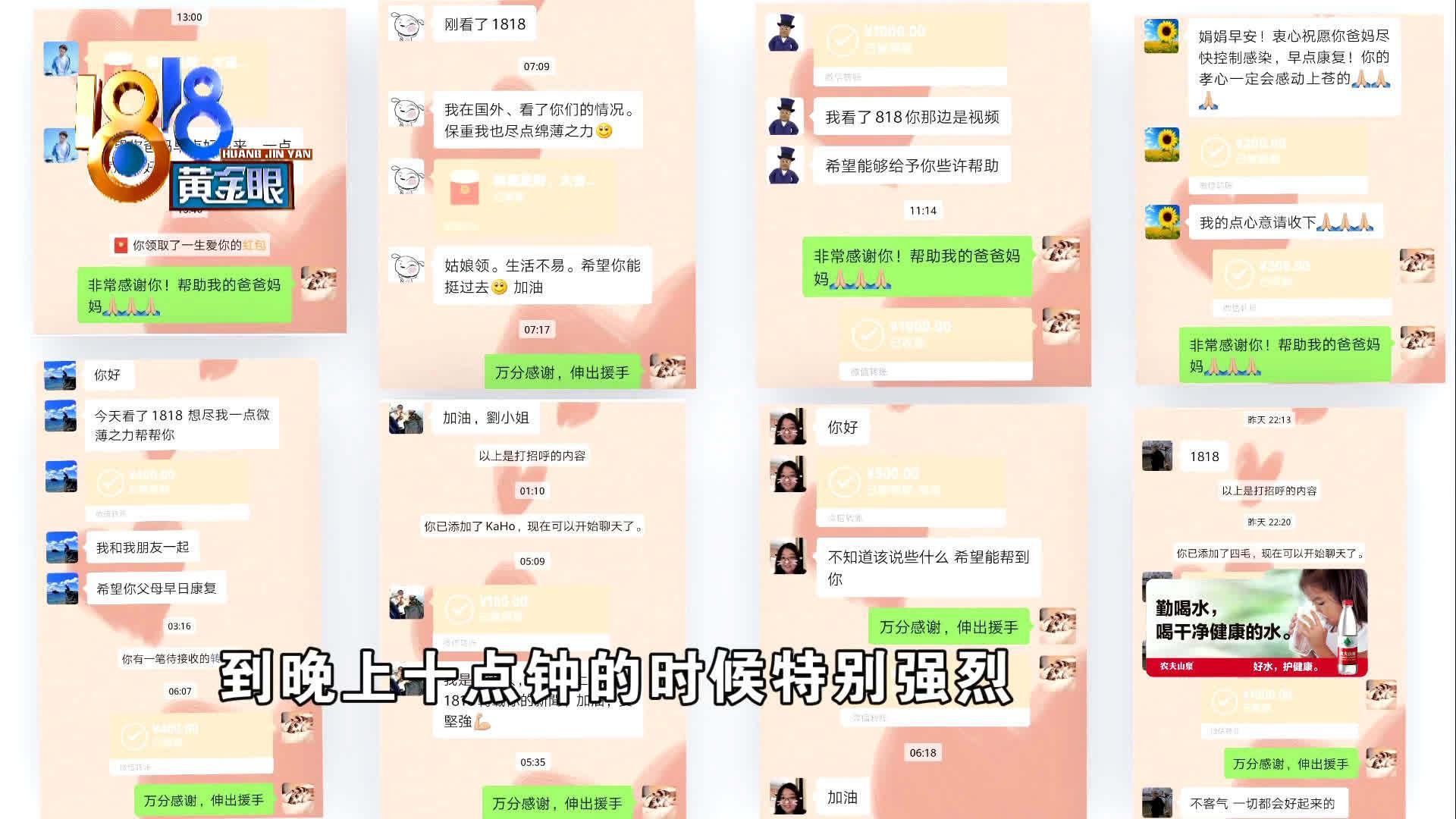 后续报道:煤气爆燃父母重伤 众多网友鼓励刘女士