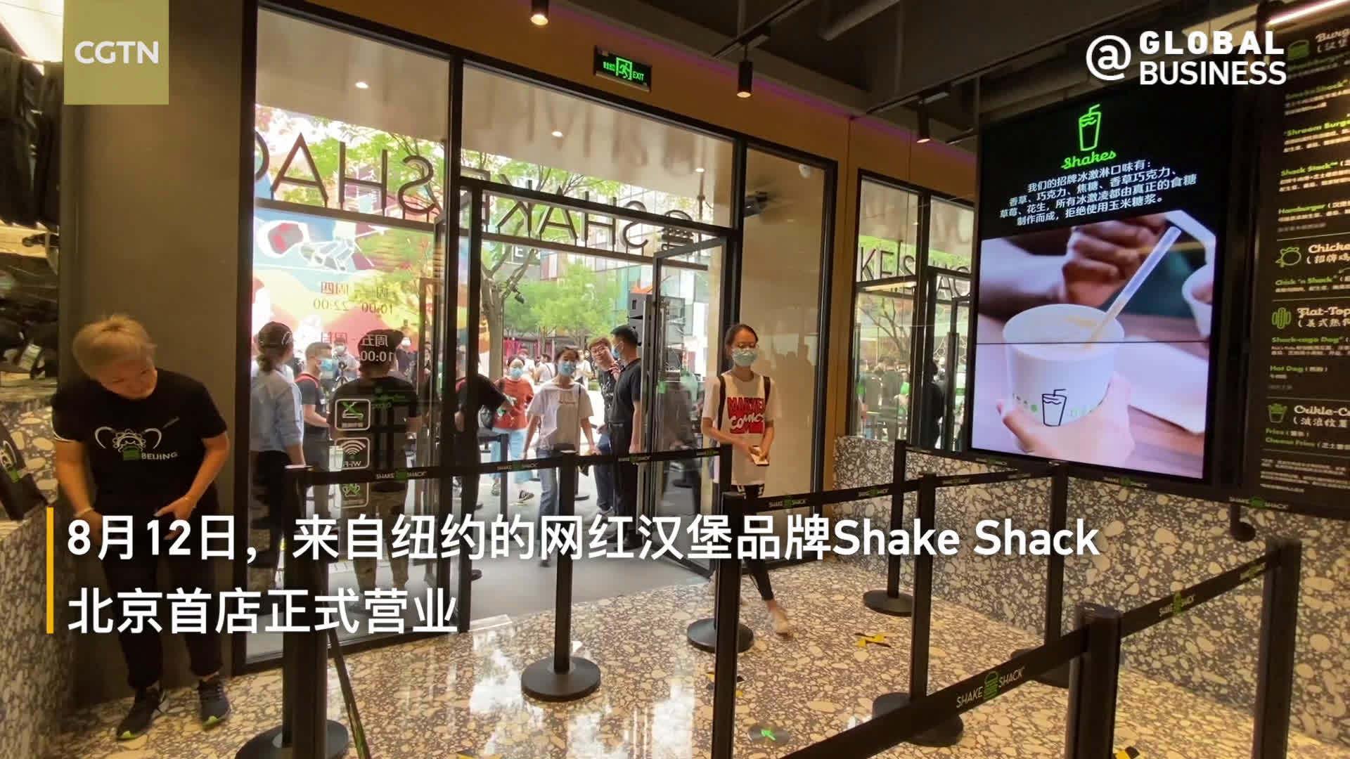 纽约网红汉堡店Shake Shack来北京了!网红餐饮你会pick吗?