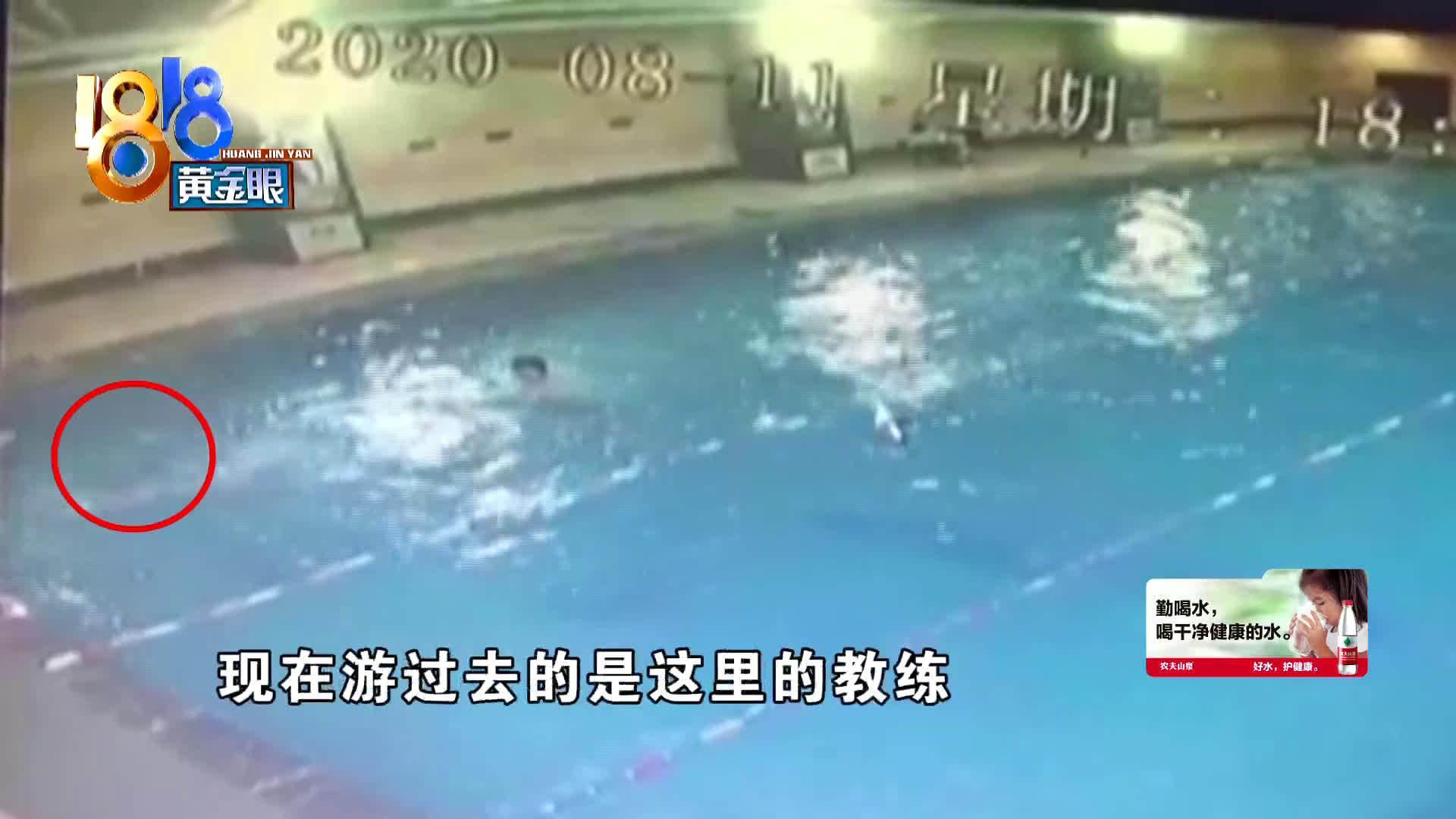 昨晚一男孩健身房溺水 今天事发监控被曝光