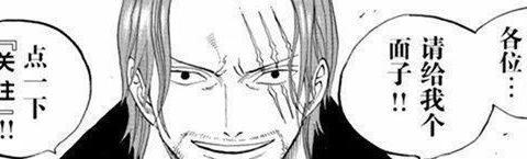 海贼王:凯多不信任海贼,一句话牵出了卡普罗杰覆灭洛克斯的秘辛
