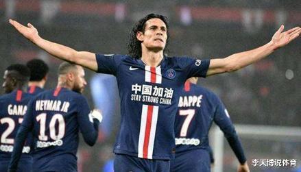 而巧合的是他们的对手居然是全欧洲最不差钱的两家俱乐部,巴黎圣日耳曼和曼城。