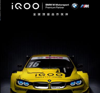 iQOO 5系列将会搭载120Hz高刷新率屏幕