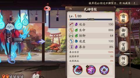 阴阳师:游戏里存在感最低的3位式神,被删了都难以发现