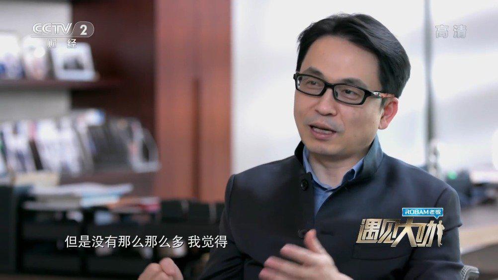 《遇见大咖》 高瓴资本创始人兼CEO张磊特辑