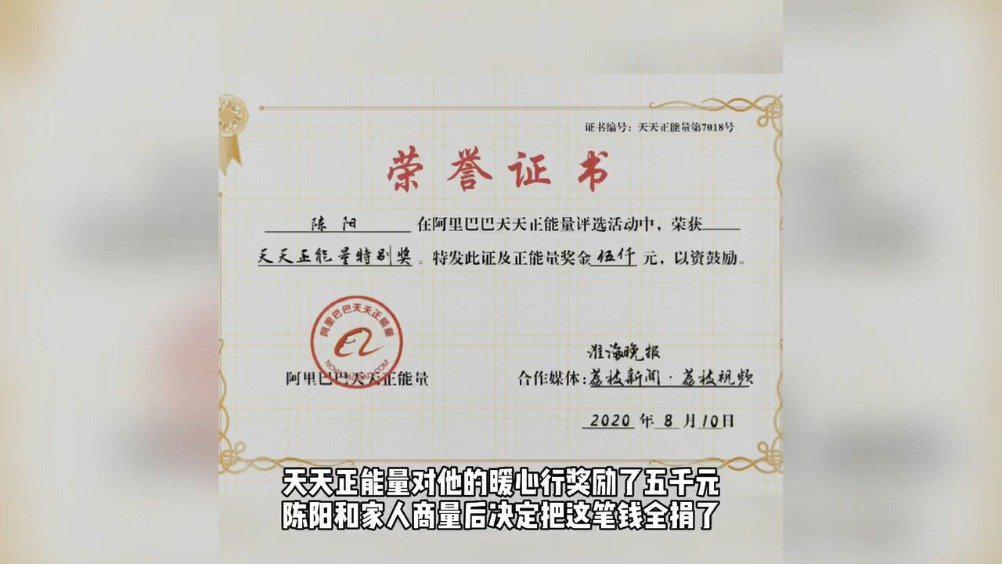 帮助卖鹅违章老人的交警获奖五千:决定捐给3户困难家庭