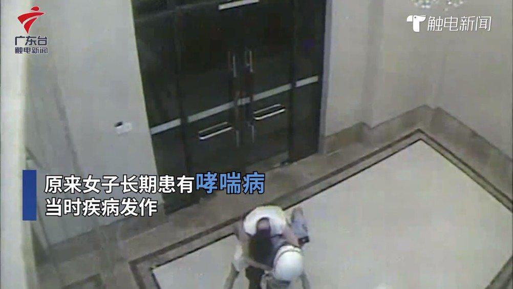女子回家路上哮喘发作差点窒息,辅警将其背起紧急救助