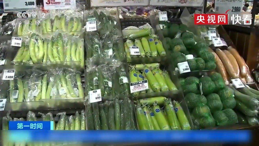 韩国遭遇史上最长梅雨季 农副产品价格暴涨