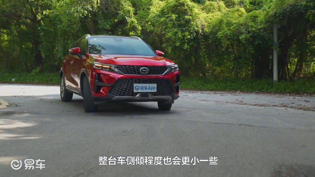 视频:这款轿跑SUV只要13万起 试驾体验传祺GS4 COUPE