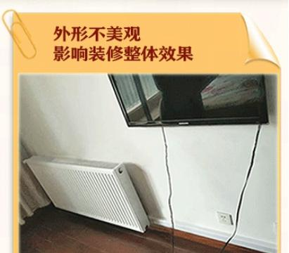 新型墙暖超薄暖气片来袭 颜值比传统暖气片高 装饰效果更好